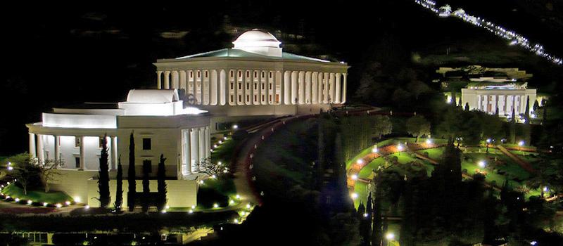 Svetový dom spravodlivosti